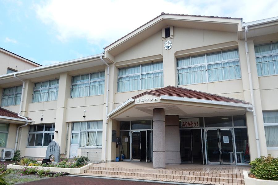 当社の和歌山オフィス