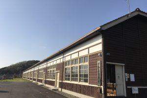 @宇和米博物館(愛媛県西予市)